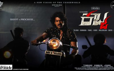 """The poster of the film """"kabza"""" was released and the real star Upendra sitting on a java bike in an retro look has made his fans go crazy."""